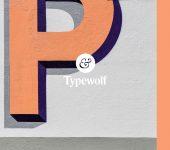 Typewolf Font Resource